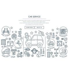 car service 2 vector image vector image