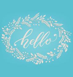 hand drawn lettering hello elegant vector image vector image