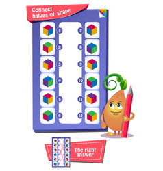 Cube in color game for kids vector