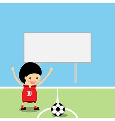 Boy in Soccer Gear About vector image