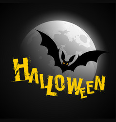 happy halloween yellow lettering vector image vector image
