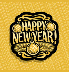 logo for new year vector image vector image