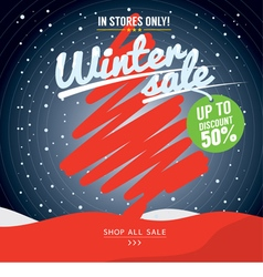 Winter sale 50 percent banner vector