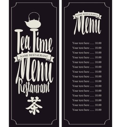 Menu tea with hieroglyph vector