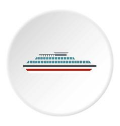 steamship icon circle vector image