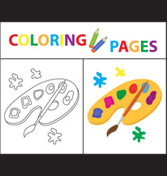 Coloring book page palette of paints brush vector