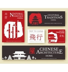 Set of china country ornament concept vector