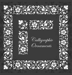 ornamental corner borders and frames on chalkboard vector image vector image