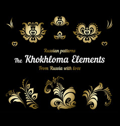 A set of russian gold khokhloma painting vector