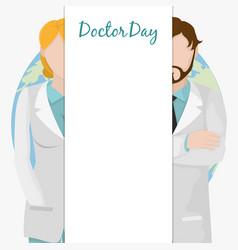 Doctors day design vector
