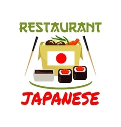 Japanese restaurant icon Sushi sauce chopsticks vector image