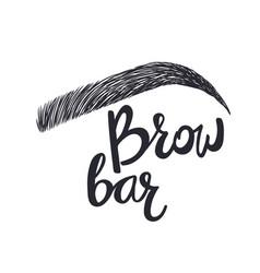 Brow bar text and eyebrow vector