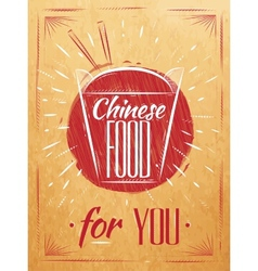Poster chinese food takeout box kraft vector