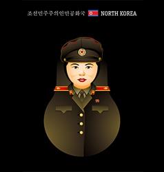 Matryoshka North Korea vector image vector image