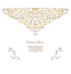 ornamental decorative fram vector image vector image