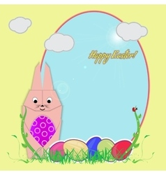 Postcard Happy Easter vector image vector image