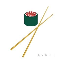 sushi food icon vector image