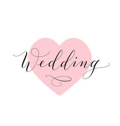 Wedding text hand written custom calligraphy on vector