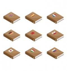 language books vector image