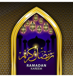 Ramadan greeting card on blue and black background vector
