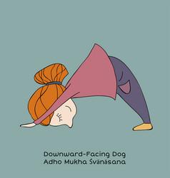 Kid yoga pose downward facing dog vector