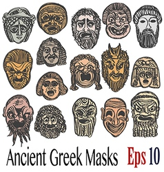 Ancient Greek Masks vector image