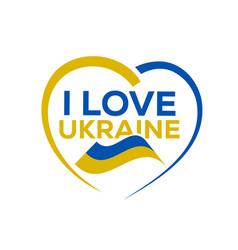 i love ukraine vector image