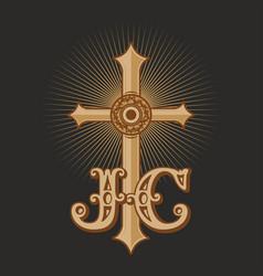 christian print and bible symbols vector image