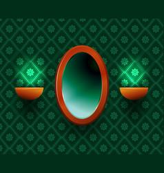 oval mirror vector image