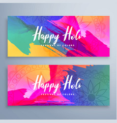 Happy holi festival banners set with watercolors vector