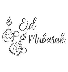 Hand draw style eid mubarak vector