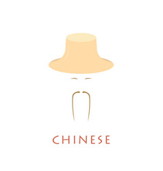 chinese man in traditional hat vector image