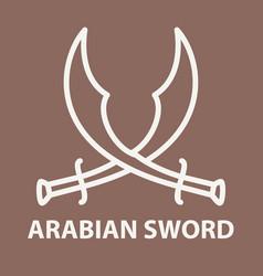 Crossed arabic swords vector