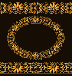 empty round frame and borders greek traditional vector image vector image