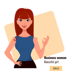 character beautiful business woman 001 vector image