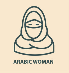 Arabic woman in linear style vector