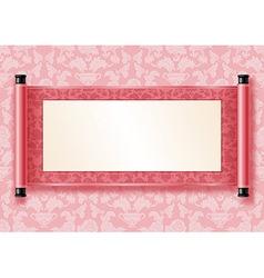 Scroll pink vector