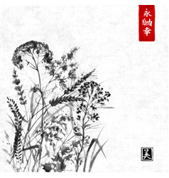 silhouettes of meadow grass on rice paper vector image