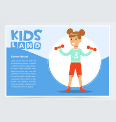 Smiling girl lifting dumbbells kids land banner vector