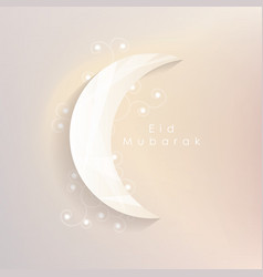Arabic eid mubarak greetings with light soft vector