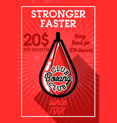 color vintage boxing club banner vector image vector image