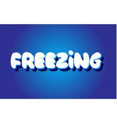 Freezing text 3d blue white concept design logo vector