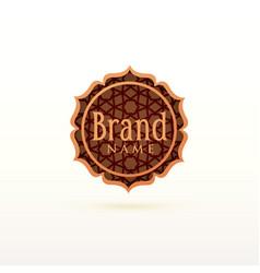 Abstract islamic brand logo design vector