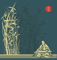 Old sage and bamboo thickets vector
