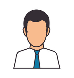 Avatar businessman icon vector