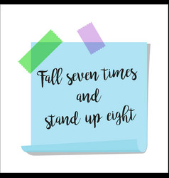 note paper with motivation text vector image