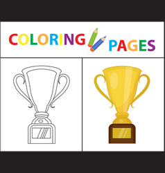 Coloring book page gold cup winner prize sketch vector
