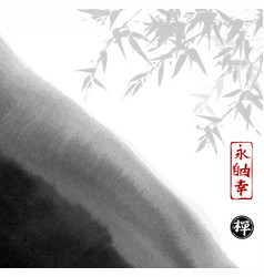 bamboo leaves and abstract black ink wash painting vector image vector image