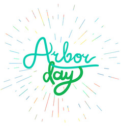 arbor day greeting vector image