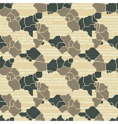 Urban geometric pattern vector